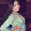 خلود 25 سنة | اليمن(الحديدة) | ترغب في الزواج و التعارف