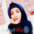 سامية من قرية عالي أرقام بنات واتساب