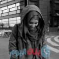 حياة من دبي أرقام بنات واتساب