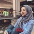 إنصاف 22 سنة | قطر(الوكرة) | ترغب في الزواج و التعارف