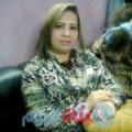 صوفية من دمشق أرقام بنات واتساب