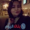 شيماء من القاهرة أرقام بنات واتساب