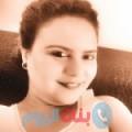 نيمة من محافظة سلفيت أرقام بنات واتساب