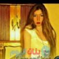 مونية 24 سنة | البحرين(قرية عالي) | ترغب في الزواج و التعارف