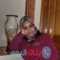 سوسن من دمشق أرقام بنات واتساب