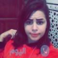 صوفي من قرية عالي أرقام بنات واتساب