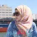 حياة من بنغازي أرقام بنات واتساب