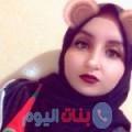 ريم من قرية عالي أرقام بنات واتساب