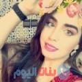 أمال من دمشق أرقام بنات واتساب