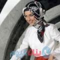 فردوس من محافظة سلفيت أرقام بنات واتساب
