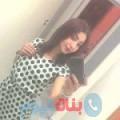 رهف من محافظة سلفيت أرقام بنات واتساب