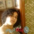فوزية من بنغازي أرقام بنات واتساب