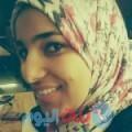 سميرة من القاهرة أرقام بنات واتساب