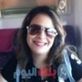 لمياء 24 سنة | عمان(الدقم) | ترغب في الزواج و التعارف