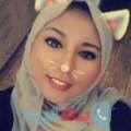 فرح من بنغازي أرقام بنات واتساب