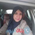 شيمة من دمشق أرقام بنات واتساب