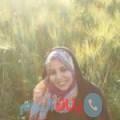 بهيجة من محافظة سلفيت أرقام بنات واتساب