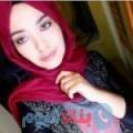 نوال من دمشق أرقام بنات واتساب
