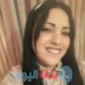 نيرمين من القاهرة أرقام بنات واتساب
