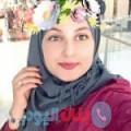 إسلام من الديوانية أرقام بنات واتساب