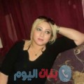 ناريمان من محافظة سلفيت أرقام بنات واتساب