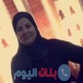 إبتسام من دمشق أرقام بنات واتساب