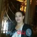 مجيدة من دمشق أرقام بنات واتساب