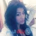 نادين 26 سنة | تونس(بنزرت) | ترغب في الزواج و التعارف