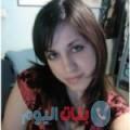 صليحة من محافظة سلفيت أرقام بنات واتساب