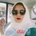 هداية من القاهرة أرقام بنات واتساب