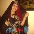 باهية من بنغازي أرقام بنات واتساب