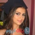 زكية من بنغازي أرقام بنات واتساب