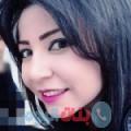 جوهرة 34 سنة | المغرب(ولاد تارس) | ترغب في الزواج و التعارف