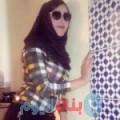 سلومة من محافظة سلفيت أرقام بنات واتساب
