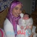 سموحة من دمشق أرقام بنات واتساب