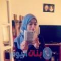 حلومة 26 سنة | الكويت(المنقف) | ترغب في الزواج و التعارف