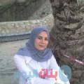 فطومة من بنغازي أرقام بنات واتساب