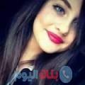 أميرة من دمشق أرقام بنات واتساب