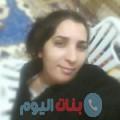 شادة 28 سنة | المغرب(ولاد تارس) | ترغب في الزواج و التعارف
