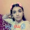 ريهام من قرية عالي أرقام بنات واتساب
