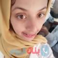 لميتة من محافظة سلفيت أرقام بنات واتساب