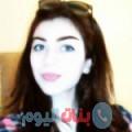 فرح 21 سنة | لبنان(البترون) | ترغب في الزواج و التعارف