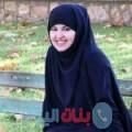 راشة من القاهرة أرقام بنات واتساب