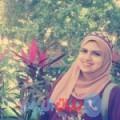 دعاء 21 سنة | عمان(الدقم) | ترغب في الزواج و التعارف