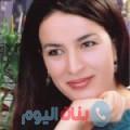 رحاب من القاهرة أرقام بنات واتساب
