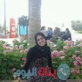 نسيمة 32 سنة | تونس(بنزرت) | ترغب في الزواج و التعارف