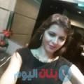 شيماء من المنقف أرقام بنات واتساب