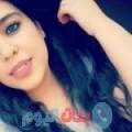 نوال من بنغازي أرقام بنات واتساب
