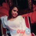 ليلى من بنغازي أرقام بنات واتساب