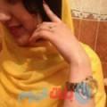 ريم من محافظة سلفيت أرقام بنات واتساب